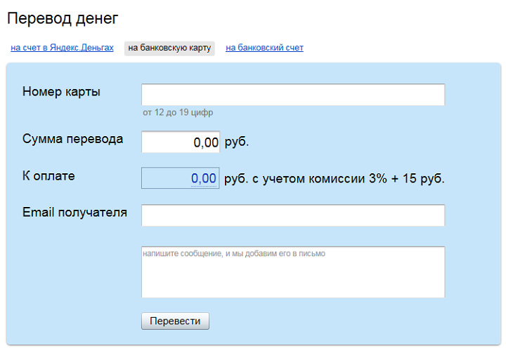 yandex.money2.jpg